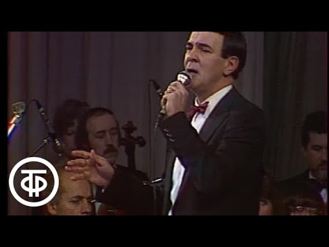 Муслим Магомаев &кваот;Ноктюрн&кваот; (1988)