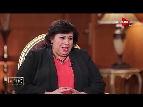 """مهرجان """"دندرة""""..إيناس عبد الدايم تكشف التفاصيل"""