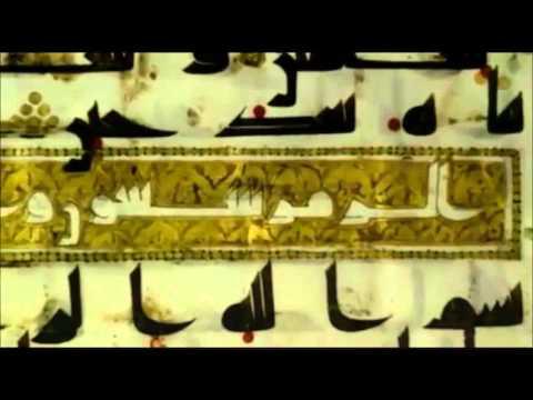 الإعجاز العلمي في القرآن الكريم باللغة الصينية 古兰经中的科学奇迹