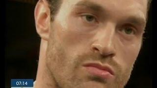 Большой бокс: Тайсон Фьюри - Утро с Интером