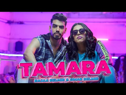 Rajaa Belmir - Tamara (feat. Omar Belmir)