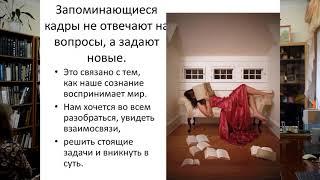 """Наташа Скрипка """"Что стоит за кадром?"""""""