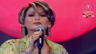 تحميل اغاني نوال الكويتيه - اربع سنين - هلا فبراير | 2003 MP3
