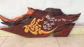 gỗ hương ( đươc khắc chữ thư pháp)