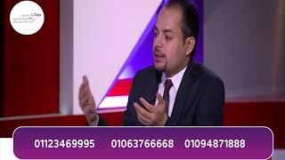 اغاني حصرية دكتور كريم صبري يتحدث عن عمليات السمنة و تفاصيلها تحميل MP3