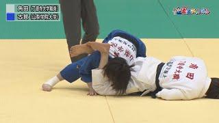 女子48kg級 決勝