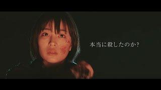 「三度目の殺人」の動画