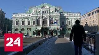 Афера в Театре Европы: бюджетные деньги ушли на иномарки и квартиры - Россия 24
