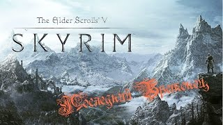 The Elder Scrolls V: Skyrim: Прохождение за Бретонца. Начало пути