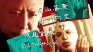 Picture of a TV show: Sakigake!! Kuromati Kôkô