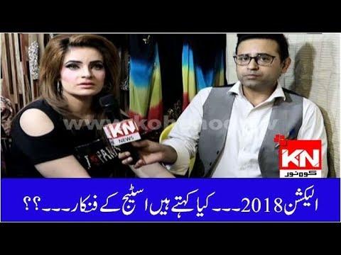 Pakistan Zara Dhiyaan Se 24-07-2018 | Kohenoor News Pakistan