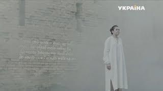 Знаменитості читають вірш Василя Стуса