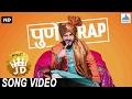पुणे RAP Song Video feat. Shreyash Jadhav (The King JD) | Latest Marathi Songs 2017 | मराठी गाणी