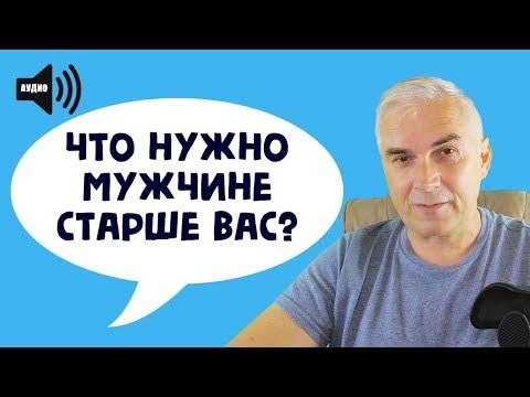 Что нужно взрослому мужчине? Александр Ковальчук