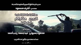 تتر النهايه لمسلسل خرم ابره ايقاع شرقى احمد بدير