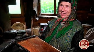 Как живет самая известная отшельница России Агафья Лыкова - уникальные кадры.