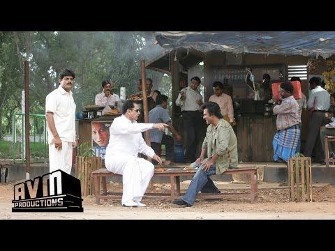 Rajini Punch Dialogue in Sivaji (சிவாஜி) - 15: Adi pay