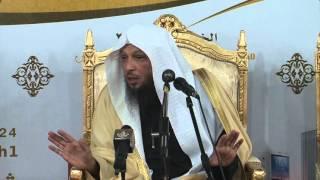 الشيخ سعد العتيق l كن فطن