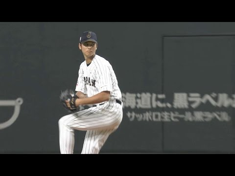 MLB@JPN: Japan's Ohtani dials it up vs. MLB All-Stars