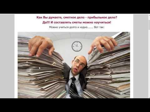 Демо счет на бинарных опционах без регистрации