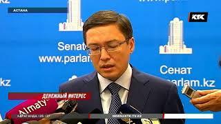 Акишев рассказал про новую ипотеку, тенге и проблемные банки