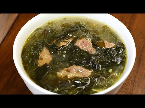 Korean Birthday Soup (Miyeokguk: 미역국)