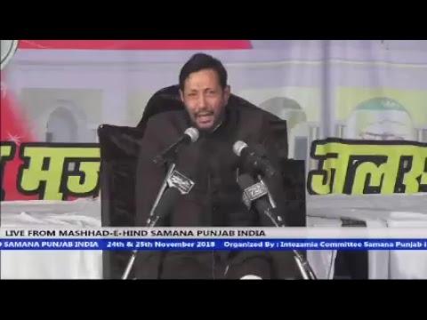 Live Majlis Maulana Dr  Abbas Naqvi Delhi | 2 Roza Majalis Mahafil