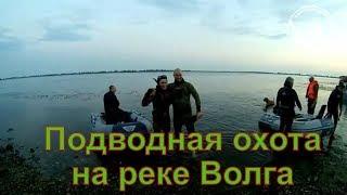 Подводная охота на реке Волга. Судак. Щука. Линь.Поездка в Тольятти.Spearfishing 2019
