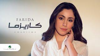 Farida … Charisma - 2021 | فريدة … كاريزما - بالكلمات تحميل MP3