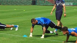 Мартин Полачек започна тренировки със синия екип