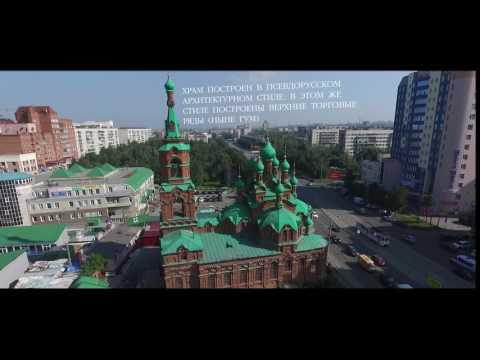 Предоставление земельных участков для церкви