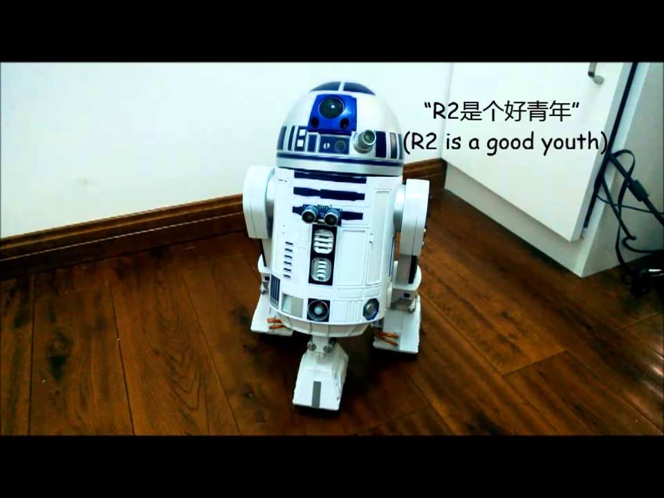 Hacked R2-D2 Toy Now Almost Rivals Skywalker's On-Screen Companion