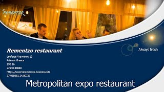 Seafood restaurant near Athens airport - Athens airport  places for you to eat