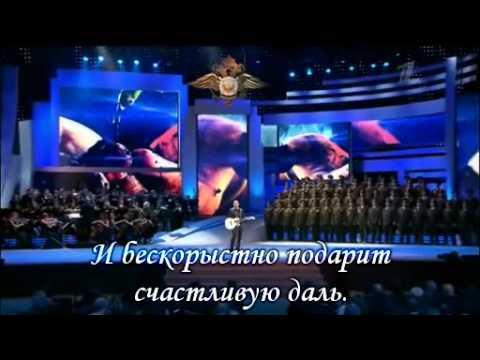 Денис Майданов Ничего не жаль субтитры