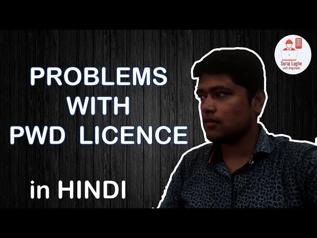 Video Aussprache von pwd in Englisch