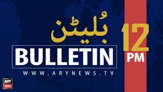 ARY News   Bulletin   12 PM   19th July 2021