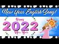 Happy New Year 2018 Ringtone | New Year Ringtone music to Wish.