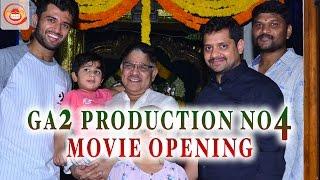 VijayDevarakonda Geetha Arts 2 Production No 4 Movie Launch Full Video