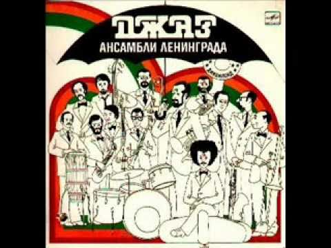 Leningrad Group Of Jazz Music - From Monday To Friday
