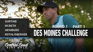 2021 Des Moines Challenge - Round 1 Part 1 - Gurthie, McBeth, Heimburg, Rothlisberger