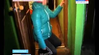 В Архангельске взяты под стражу