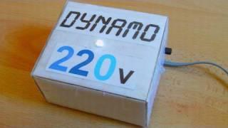 Dynamo 220 - Onduleur secteur à manivelle