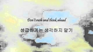Kim Bo Kyung - 혼자라고 생각말기 (Don't Think You're Alone) [Han & Eng]