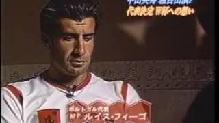 ジダン、フィーゴが語る中田英寿とは?