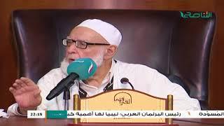 تفسير القرآن الكريم 117 / البقرة