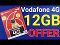 Vodafone 4G New 12GB Offer | Vodafone Unlimited Plan for 365Days
