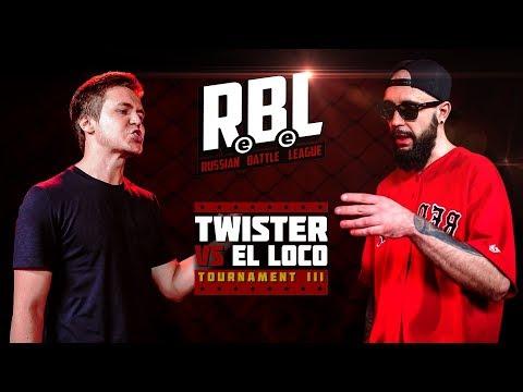 RBL: TWISTER VS EL LOCO (1/8, TOURNAMENT 3, RUSSIAN BATTLE LEAGUE)