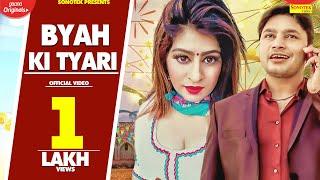 BYAH KI TYARI (OFFICIAL VIDEO) | Anamika, Sunil Hooda | New Haryanvi Songs Haryanavi 2020 | Sonotek Video,Mp3 Free Download