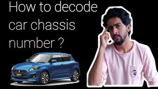 How to decode car chassis number or VIN vehicle identification number | mycarhelpline.com | 2020 |