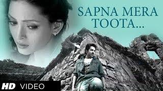 Sapna Mera Toota  - Song - Nautanki Saala